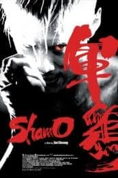 Nonton Film Shamo (2007) Subtitle Indonesia Streaming Movie Download