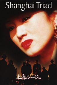 Nonton Film Shanghai Triad (1995) Subtitle Indonesia Streaming Movie Download