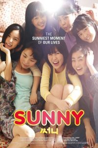 Nonton Film Sunny (2011) Subtitle Indonesia Streaming Movie Download
