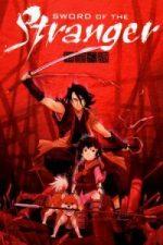 Nonton Film Sword of the Stranger (2007) Subtitle Indonesia Streaming Movie Download