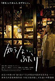 Nonton Film Their Distance (2015) Subtitle Indonesia Streaming Movie Download