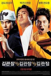 Nonton Film Three Kims (2007) Subtitle Indonesia Streaming Movie Download