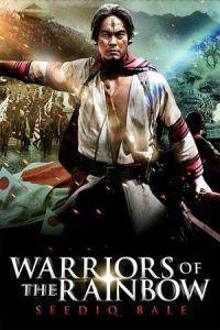 Nonton Film Warriors of the Rainbow: Seediq Bale (2011) Subtitle Indonesia Streaming Movie Download