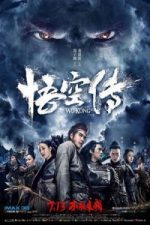 Nonton Film Wu Kong (2017) Subtitle Indonesia Streaming Movie Download