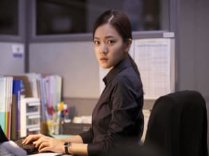 Nonton Film Office (2015) Subtitle Indonesia Streaming Movie Download