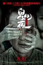 Nonton Film Tales from the Dark 1 (2013) Subtitle Indonesia Streaming Movie Download