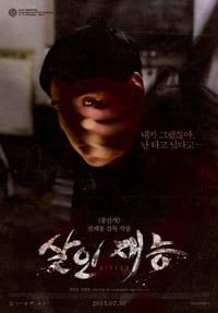 Nonton Film Gifted (2014) Subtitle Indonesia Streaming Movie Download