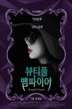 Nonton Film Beautiful Vampire (2018) Subtitle Indonesia Streaming Movie Download