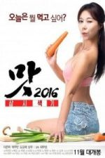 Nonton Film Three Sexy Meals (2016) Subtitle Indonesia Streaming Movie Download