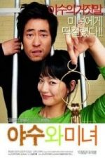 Nonton Film The Beast And The Beauty (2005) Subtitle Indonesia Streaming Movie Download