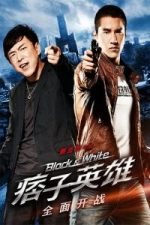 Nonton Film Black & White Episode 1: The Dawn of Assault (2012) Subtitle Indonesia Streaming Movie Download
