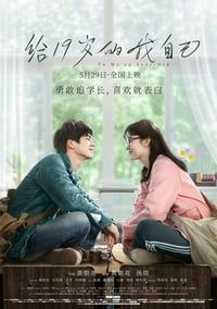 Nonton Film To My 19-Year-Old (2018) Subtitle Indonesia Streaming Movie Download