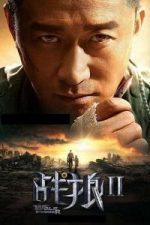 Nonton Film Wolf Warrior 2 (2017) Subtitle Indonesia Streaming Movie Download