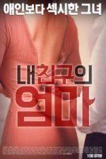 Nonton Film My Friend's Mom (2016) Subtitle Indonesia Streaming Movie Download
