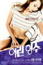 Nonton Film Young Sister In Law (2016) Subtitle Indonesia Streaming Movie Download