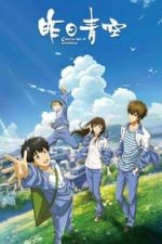 Nonton Film Crystal Sky of Yesterday (2018) Subtitle Indonesia Streaming Movie Download