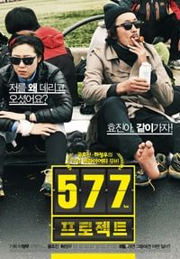 Nonton Film 577 Project (2012) Subtitle Indonesia Streaming Movie Download