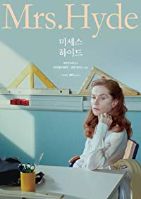 Nonton Film Mrs. Hyde (2018) Subtitle Indonesia Streaming Movie Download