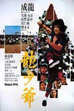 Nonton Film Dragon Lord (1982) Subtitle Indonesia Streaming Movie Download
