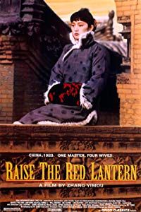Nonton Film Raise the Red Lantern (1991) Subtitle Indonesia Streaming Movie Download