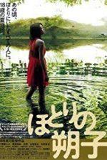 Nonton Film Au revoir l'été (2013) Subtitle Indonesia Streaming Movie Download