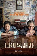 Nonton Film My Dictator (2014) Subtitle Indonesia Streaming Movie Download