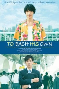 Nonton Film To Each His Own (2017) Subtitle Indonesia Streaming Movie Download