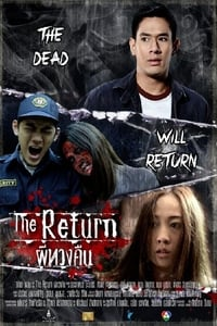 Nonton Film The Return (2014) Subtitle Indonesia Streaming Movie Download