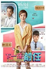 Nonton Film Always Miss You (2019) Subtitle Indonesia Streaming Movie Download