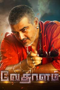 Nonton Film Vedalam (2015) Subtitle Indonesia Streaming Movie Download
