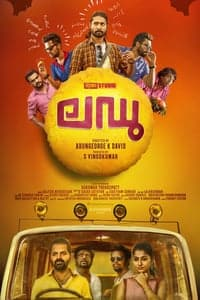 Nonton Film Ladoo (2018) Subtitle Indonesia Streaming Movie Download