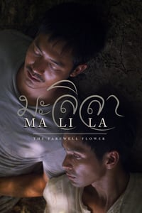 Nonton Film Malila: The Farewell Flower (2017) Subtitle Indonesia Streaming Movie Download