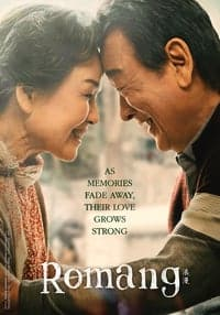 Nonton Film Romang (2019) Subtitle Indonesia Streaming Movie Download