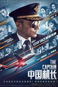 Nonton Film The Captain (2019) Subtitle Indonesia Streaming Movie Download