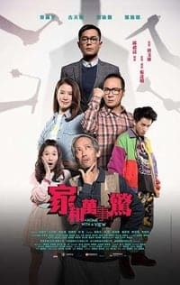 Nonton Film A Home with a View (2019) Subtitle Indonesia Streaming Movie Download