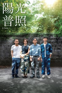 Nonton Film A Sun (2019) Subtitle Indonesia Streaming Movie Download