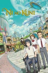 Nonton Film Ni no Kuni (2019) Subtitle Indonesia Streaming Movie Download