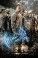 Nonton Film The Legend of Hammer (2020) Subtitle Indonesia Streaming Movie Download