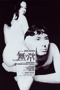 Nonton Film This Transient Life (1970) Subtitle Indonesia Streaming Movie Download