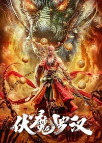 Nonton Film Fu Mo Luo Han (2020) Subtitle Indonesia Streaming Movie Download