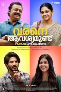 Nonton Film Varane Avashyamund (2020) Subtitle Indonesia Streaming Movie Download