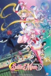 Nonton Film Sailor Moon SuperS: The Movie: Black Dream Hole (1995) Subtitle Indonesia Streaming Movie Download