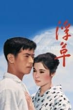 Nonton Film Floating Weeds (1959) Subtitle Indonesia Streaming Movie Download