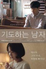 Nonton Film Pray (2020) Subtitle Indonesia Streaming Movie Download