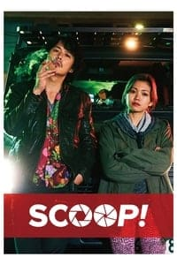 Nonton Film Scoop! (2016) Subtitle Indonesia Streaming Movie Download