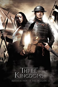 Nonton Film Three Kingdoms (2008) Subtitle Indonesia Streaming Movie Download