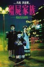 Nonton Film Mr. Vampire II (1986) Subtitle Indonesia Streaming Movie Download