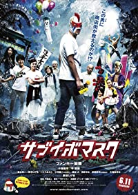 Nonton Film Sabuibo Mask (2016) Subtitle Indonesia Streaming Movie Download