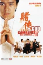 Nonton Film God of Gamblers Part III: Back to Shanghai (1991) Subtitle Indonesia Streaming Movie Download