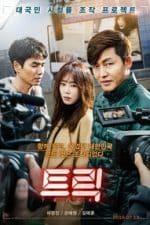 Nonton Film Trick (2016) Subtitle Indonesia Streaming Movie Download